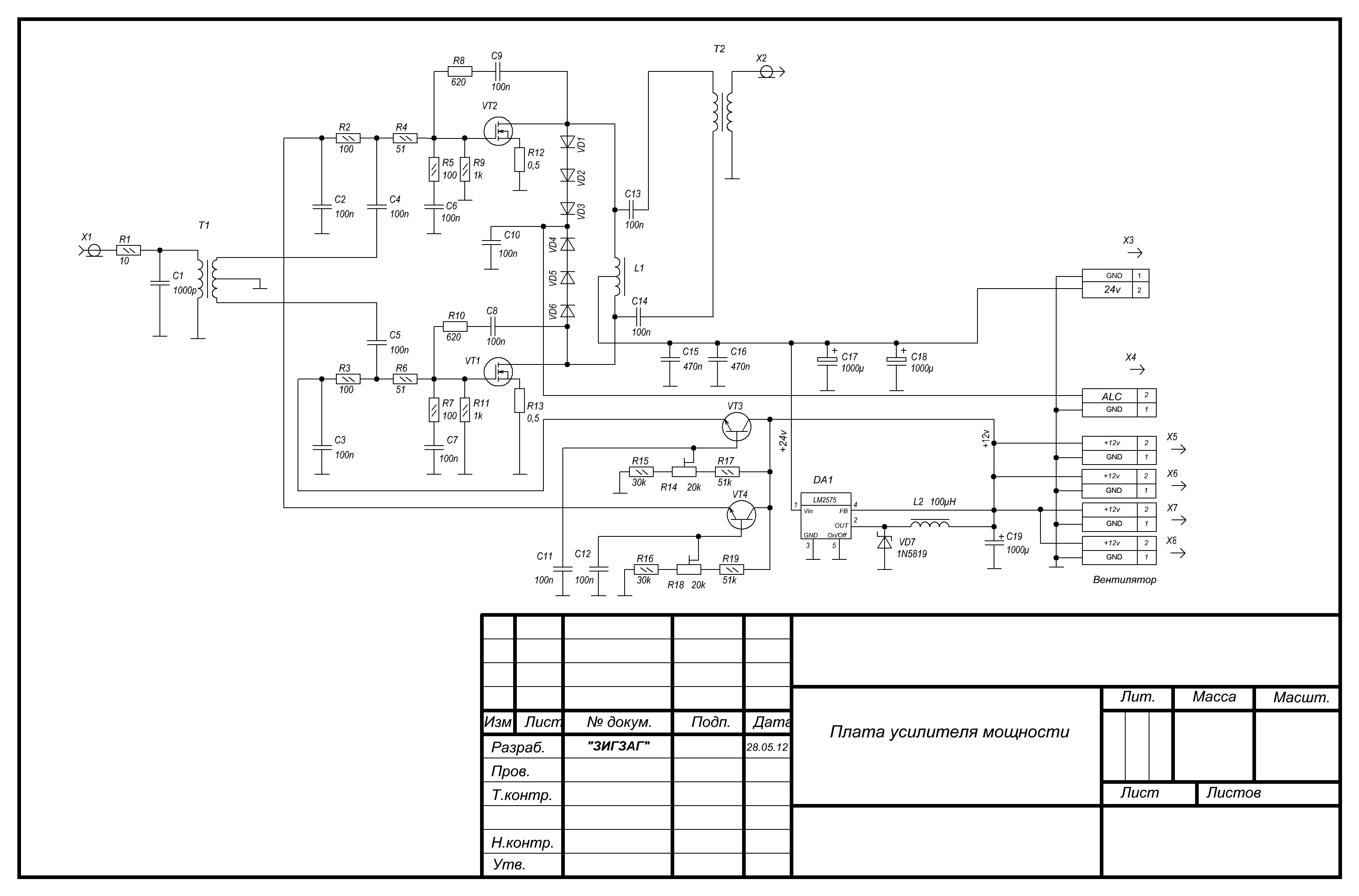 передатчик на 1 транзисторе схема